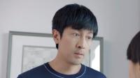 剧集:《第二次也很美》张鲁一成功转型 不愧是实力派演员