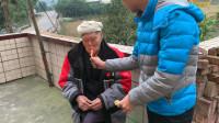93岁老人有五儿一女,想抽烟没烟也没钱,看看孙子是怎么对他的