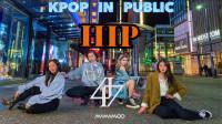 最新女团韩舞:Mamamoo - HIP 舞蹈外景版(天舞)温哥华