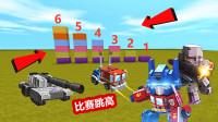 迷你世界:擎天柱和威震天比赛跳高,你能猜到谁赢吗