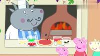 小猪佩奇:佩奇看山羊先生做披萨!
