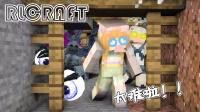 漆黑中不仅有矿,还有数不清的恐怖生物 史上最难RLcraft生存3