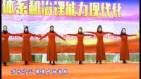 西宁市城北区、歌舞:不忘初心