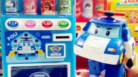 变形警车珀利饮料机玩具 试玩儿童过家家投币机