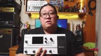 重兽测评-Mooer Ge250 数字音箱模拟效果器
