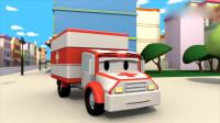 超级卡车卡尔在汽车城之救护车安博的警笛被淘气鬼泰勒偷走了