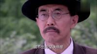 海上:奉祀官试探孟文禄:上海沦陷该当如何?孟文禄回答大快人心