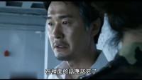 最新韩影《人间, 空间, 时间和人》反射人性,道德和伦理的顶尖力作