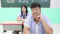 学霸王小九校园剧:女同学偷穿老师的裙子,没想女同学穿上后老师直夸漂亮!太有趣了