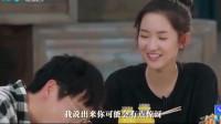 演技派:王玉雯自曝暗恋朱元冰,卑微昌隆心都碎了,真的娇羞小女生太可爱了!