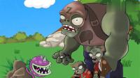 植物大战僵尸搞笑动画:小僵尸这次遇到对手了