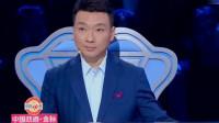主持人大赛:康辉的这段点评很犀利,对主持人来说,受用一生