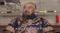 康熙王朝:督抚有一半支持鳌拜,将军更有一半多,这面子真大!