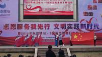 沪剧江姐选段(红梅赞·绣红旗)《2019年朱泾镇国际志愿者日》