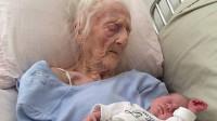 73岁老太产下一个男孩,仔细看过孩子后,好像有哪里不对?