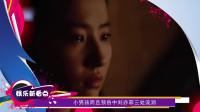 花木兰能够成为爆款吗?刘亦菲能成功转型吗?网友:难说吧!