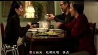 金婚:文丽到老了做菜也成习惯了,一手家常菜做的佟志可喜欢吃了