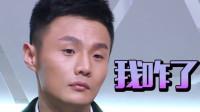 """""""历经万难""""李荣浩新歌终于发了!瞬间登顶新歌榜,却被嘲太土了"""