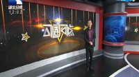 """七年坚持""""武汉地铁志愿者服务第一人""""文昌植带动3万名志愿者"""
