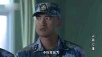 火蓝刀锋:蒋小鱼选拔队友扮海盗,张冲首选:不用扮,就是!