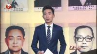 """陆夕云:""""给力""""天地间 新安夜空 20191206 高清版"""