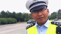 奥迪司机用高科技遮挡号牌,本来罚款200,如今罚5000还要拘留