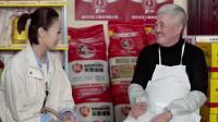 乡村爱情:王大拿打算开个理发店,玉红正好没工作,两人一拍即合