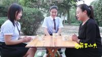学霸王小九校园剧:小吃街1:老师请吃臭豆腐,女同学一个比一个欢,男同学表情亮了