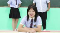 学霸王小九校园剧:老师问学生天上有几颗星星?学生的回答一个比一个逗,太有趣了