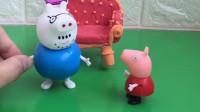 猪爸爸做了美梦,结果被猪妈妈叫醒了,你知道他梦到什么了吗?