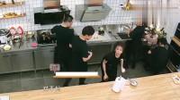 黄渤让高以翔跟美女顾客拼桌秒害羞,罗拉把杯子摔掉地上了!