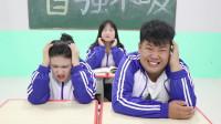 """学霸王小九校园剧:手工课,老师教学生做""""气球""""灯笼,没想学生做的一个比一个好看"""