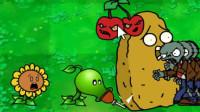 植物大战僵尸:樱桃来得及时
