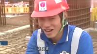 香港生活:香港扎铁行业少有的女性工人,做到了顶尖水平