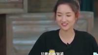 演技派:王玉雯自曝暗恋朱元冰,卑微昌隆心都碎了!