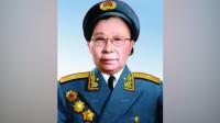 """中国首位女将军:6岁做童养媳,48岁成少将,一生有22个""""孩子"""""""