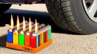 牛人驾驶汽车碾压毛毛虫玩具与打火机,有趣的解压游戏!