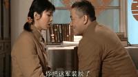 李云龙新婚夜还穿着军装,可把小媳妇吓得,都不敢去床上了