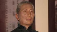 中国最大的一个地主家族-2个省主席,10个军师长,旅长团长无数