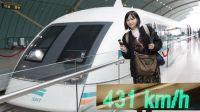 【铃川绚子】体验时速431KM的上海磁悬浮