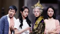 关晓彤与老戏骨同台飙哭戏,刘晓庆首演荧幕老年武则天