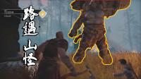 """战神4:带儿子上山打猎,不幸遇到""""大怪物"""",差点被打死!"""