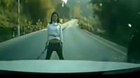 头一次见这么任性的女子 行车记录仪录下这作死一刻