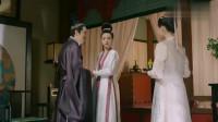 鹤唳华亭:张念之即将成为太子妃,张陆正乐坏了