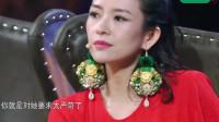章子怡、刘烨当场飙戏,一旁郑爽等人信以为真,吓得不轻!