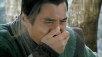 水浒传:林冲最好的挚友离世,坟前流泪敬酒,心中满满都是回忆!