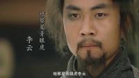 水浒传:梁山108猛将如何命名?看完这个视频终于能认识全了!