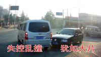 事故警世钟617期:观看交通事故警示视频,提高驾驶技巧,减少车祸发生