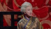 纯享:刘晓庆 孟美岐 茹萍《武则天》 我就是演员之巅峰对决