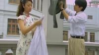如萍和书桓正在外面洗衣服,回忆起他们的事,如萍居然哭了起来